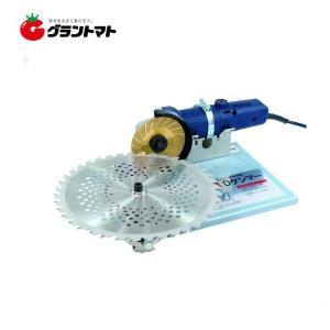 DケンマーSP FK-002 研磨用グラインダー付 チップソー研磨機 フジ鋼業|grantomato