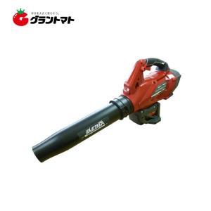 充電式ブロア EBL40T 40Vリチウム電池付 マルナカ【取寄商品】|grantomato