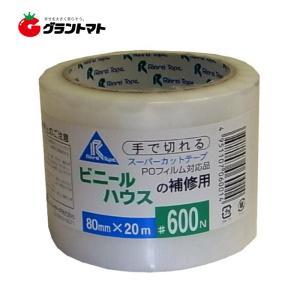 ビニールハウスの補修用テープ No.600N 80mm×20m リンレイテープ|grantomato