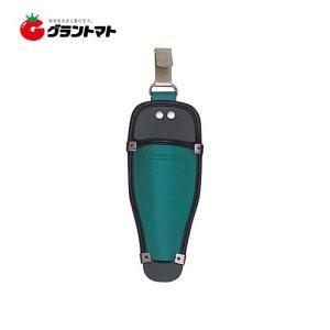 剪定鋏ホルダー(B・G) 3472 キンボシ|grantomato