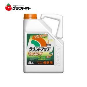 ラウンドアップマックスロード5L 高吸収・高浸透な茎葉除草剤 農薬 日産化学【2021年10月期限】