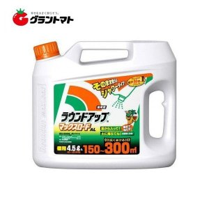 ラウンドアップマックスロードAL 4.5L 希釈済みシャワー除草剤 日産化学|grantomato