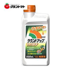 ラウンドアップマックスロード 500ml 茎葉浸透除草剤 農薬 日産化学