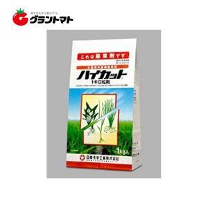 ハイカット1キロ粒剤 1kg 水稲用中後期除草剤(ノビエ3.5葉期まで) 農薬 日産化学 grantomato