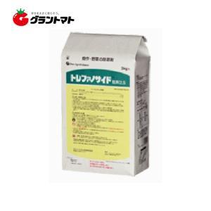 トレファノサイド粒剤 3kg 畑作用除草剤(雑草予防) 農薬 ダウ・ケミカル日本|grantomato
