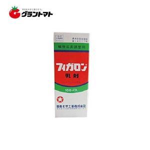 フィガロン乳剤 100ml  植物成長調節剤 農薬 日産化学【取寄商品】 grantomato