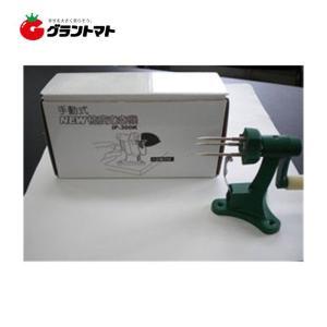 手動式NEW柿の皮むき器 IF-300K ヘタ取り付 柿皮むき|grantomato