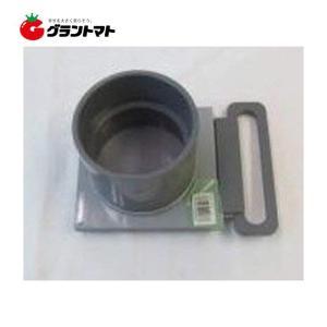 水口ゲート 75mm 塩ビ関連 東栄管機|grantomato