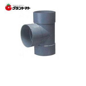 ライト管 T 210mm 塩ビ関連 東栄管機|grantomato