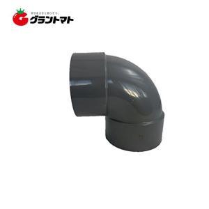 VU.45゜DL 125mm 塩ビ関連 東栄管機|grantomato