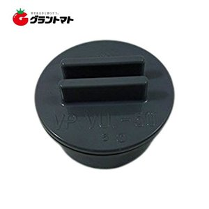 VU.掃除口 50mm 塩ビ関連 東栄管機|grantomato