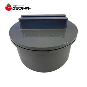 VU.掃除口 125mm 塩ビ関連 東栄管機|grantomato