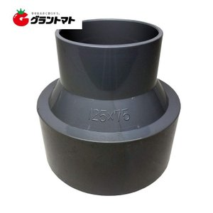 DV.DS異径ソケット 125mm×75mm 塩ビ関連 東栄管機|grantomato