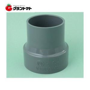VU継手 異径ソケット 125mm×100mm 塩ビ関連 東栄管機|grantomato