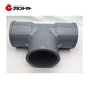 TS.チーズ 75mm 塩ビ関連 東栄管機|grantomato