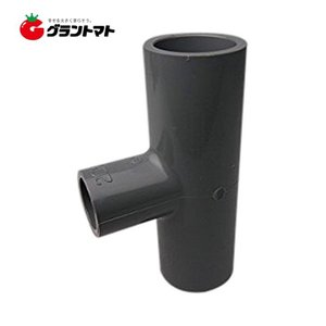 TS.異径チーズ 20mm×13mm 塩ビ関連 東栄管機|grantomato