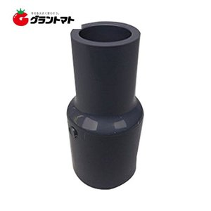 TS.異径ソケット 20mm×13mm 塩ビ関連 東栄管機|grantomato