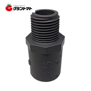 TS.バルブソケット 16mm 塩ビ関連 東栄管機|grantomato