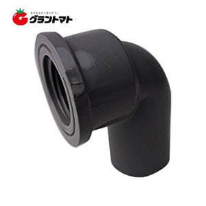 TS.給水栓エルボ 13mm 塩ビ関連 東栄管機|grantomato