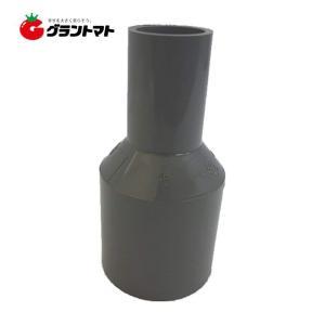 TS.異径ソケット 50mm×25mm 塩ビ関連 東栄管機 grantomato