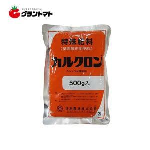 カルクロン 500g カルシウム肥料 葉面散布肥料 日本曹達 grantomato