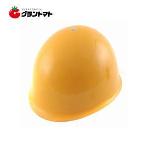 ヘルメット 黄 No.110 MP型 日本製 トーヨーセフティー|grantomato