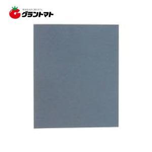 耐水ペーパー #600 ノリタケ|grantomato
