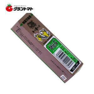 デラックス鎌砥石 DX 中砥 (中・仕上砥) 135x40x30mm K-800 亀印 フチオカ|grantomato