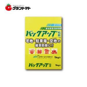 バックアップ粒剤 1kg 緑地管理用除草剤 農薬 エスディーエスバイオテック【取寄商品】|grantomato