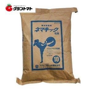 ネマキック粒剤 10kg 対センチュウ土壌殺虫剤 農薬 アグロカネショウ|grantomato