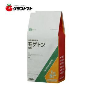 モゲトン粒剤 3kg 水稲用後期除草剤 ウキクサ除草剤 農薬 アグロカネショウ grantomato