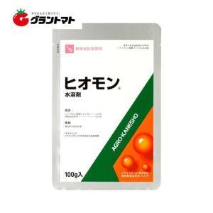 ヒオモン水溶剤 100g 果樹成長調整剤 アグロカネショウ【取寄商品】 grantomato