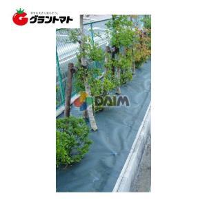 強力防草シート 幅約1m×長さ約10m|grantomato