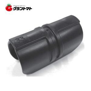 ガーデンアグリパイプ用パッカー 径33用 第一ビニール|grantomato