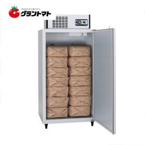 玄米専用保冷庫 LHR-14  7俵用 (14袋 30kg) アルインコ ※設置についてのアンケートあり※【メーカー直送】|grantomato