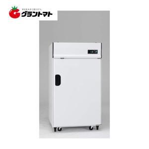 玄米氷温貯蔵庫 熟っ庫 EWH-10 10袋タイプ保冷庫 アルインコ ※設置についてのアンケートあり※【メーカー直送】|grantomato
