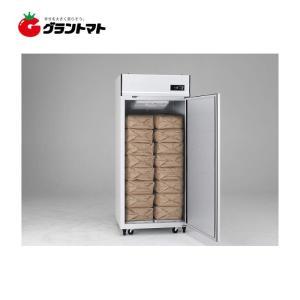 玄米氷温貯蔵庫 熟っ庫 EWH-16 16袋タイプ保冷庫 アルインコ ※設置についてのアンケートあり※【メーカー直送】|grantomato