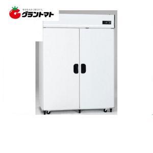玄米氷温貯蔵庫 熟っ庫 EWH-24 24袋タイプ保冷庫 アルインコ ※設置についてのアンケートあり※【メーカー直送】|grantomato