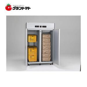 玄米・野菜低温二温貯蔵庫 TWY-1300L 同時保冷タイプ アルインコ ※設置についてのアンケートあり※【メーカー直送】|grantomato