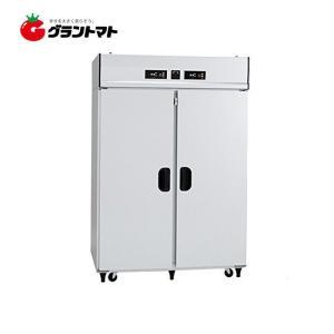 玄米・野菜低温二温貯蔵庫 TWY-1600L 同時保冷タイプ アルインコ ※設置についてのアンケートあり※【メーカー直送】|grantomato