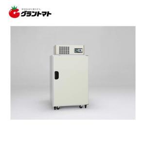 玄米・野菜低温貯蔵庫 LWA-10 10袋タイプ アルインコ ※設置についてのアンケートあり※【メーカー直送】|grantomato