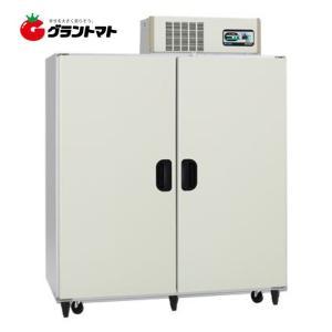 玄米・野菜低温貯蔵庫 LWA-21 21袋タイプ アルインコ ※設置についてのアンケートあり※【メーカー直送】|grantomato