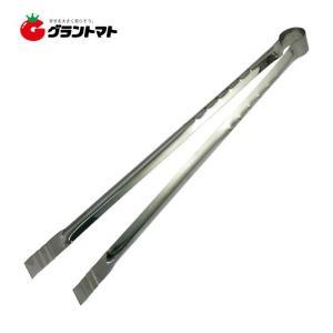 火鋏 ステンレス 450mm 永塚製作所|grantomato