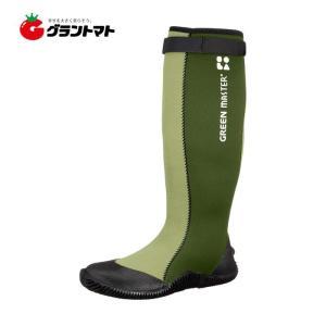 グリーンマスター Sサイズ グリーン 2620 やわらかな農園芸用長靴 アトム grantomato