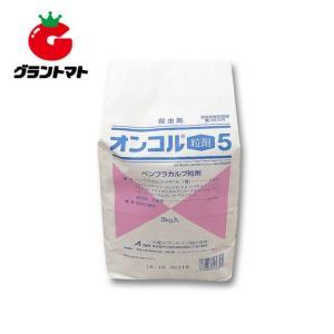 オンコル粒剤5 3kg 広範囲に効く殺虫剤 農薬 OATアグリオ grantomato