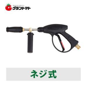 ショートノズル PA-278 ネジ式 高圧洗浄機JCEシリーズ用 工進 【取寄商品】|grantomato