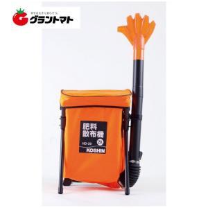 肥料散布機 HD-20 20Lタイプ 背負い型手動式散布器 工進|grantomato