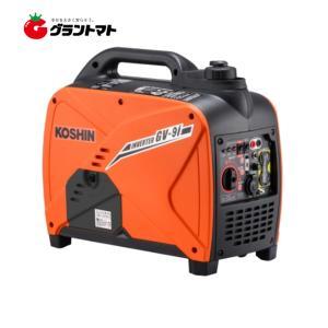 インバーター発電機  GV-9i 900VA KOSHINエンジン搭載 工進 【取寄商品】|grantomato