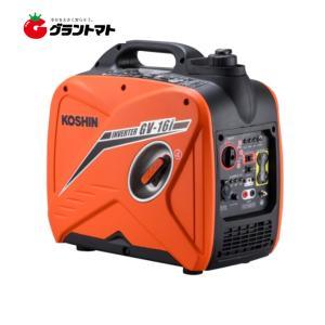 インバーター発電機 GV-16i 1.6kVA KOSHINエンジン搭載 工進【取寄商品】|grantomato