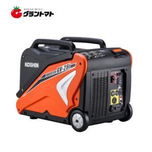 インバーター発電機 GV-28i 2.8kVA KOSHINエンジン搭載 工進【取寄商品】|grantomato